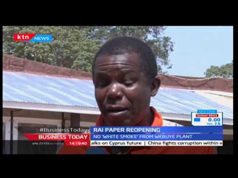 Business Today: Marine Insurance [Part 1] -10th January,2017