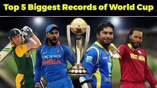 ICC Cricket World Cup Records List From 1975 to 2015 | Top 5 Records