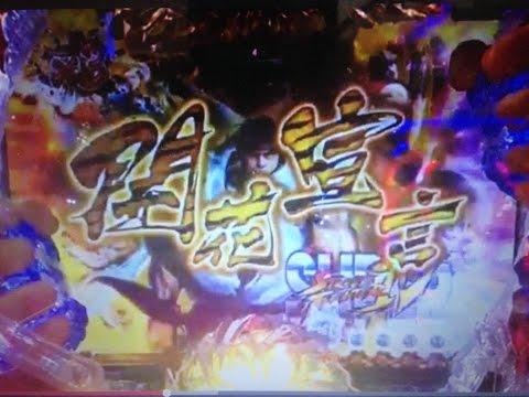 【パチンコSUPER STREET FIGHTER IV CR EDITION】 虎柄文字、金保留、カウントダウン0、セスバトル祭
