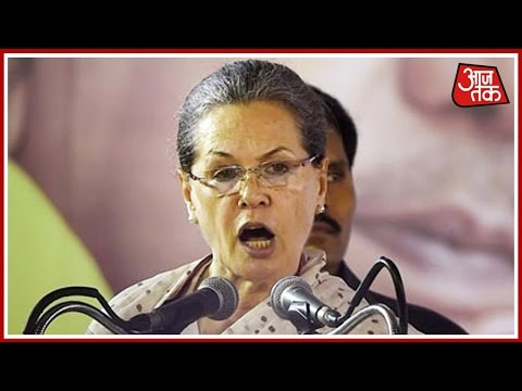 Sonia Gandhi's Gives Emotional Response To PM Modi's Jibes At Her Italian Roots