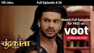 Chandrakanta  Season 1  Full Episode 24