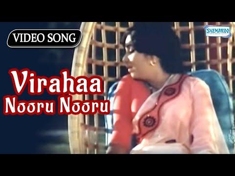 Edakallu Guddada Mele - Songs Collection - Jayanthi - Aarathi