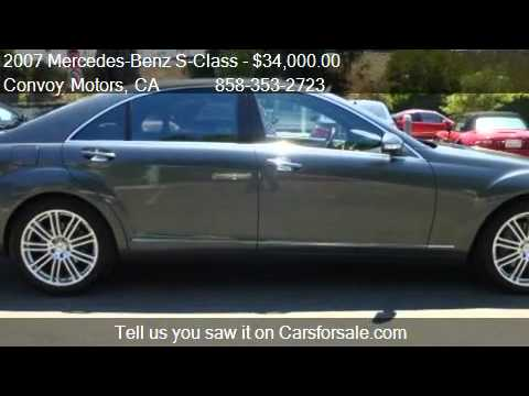 2007 mercedes benz s class s550 for sale in san diego for 2007 mercedes benz s class s550 for sale