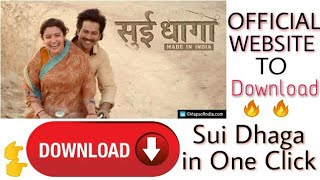 How to download Sui Dhaga Movie | Hindi |
