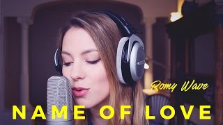 In The Name Of Love - Martin Garrix (Romy Wave cover ft. Simon Rosenfeld)