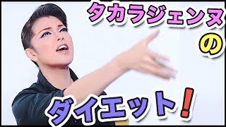 スキンケア・ダイエット・メイクオフの秘訣 by 彩羽真矢
