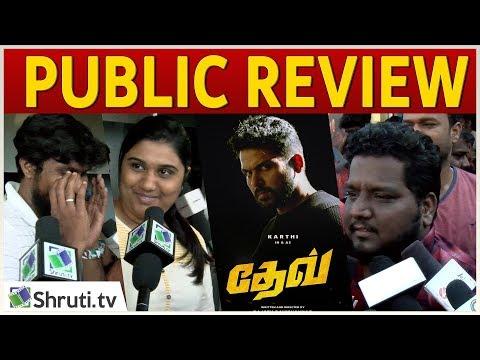 Dev Review with Public | Karthi, Rakul Preet Singh | Harris Jayaraj Mp3