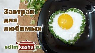Яичница с зеленым луком/ Любимый завтрак готовим по-разному