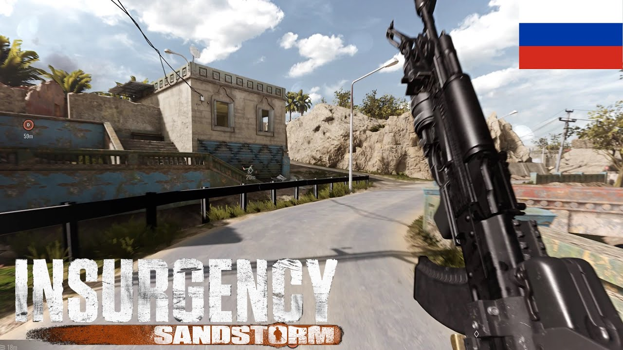 Download RUSSIAN ARMY AK74M LOAD OUT  INSURGENCY SANDSTORM (ISMC MOD)