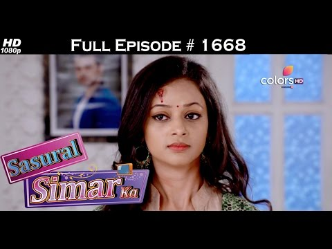 Sasural Simar Ka - 1st December 2016 - ससुराल सिमर का - Full Episode