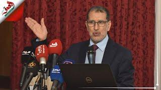 """العثماني: حصيلة الحكومة مشرفة ونقولها بـ""""وجه أحمر"""".. والحزب قاوم القاسم الانتخابي إلى آخر رمق"""