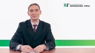 видео Бухгалтерский учет застройщика. Три важных аспекта