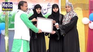Zehra Coaching Centre | Jashn Yaume Jamhuriya | Madarsa Maulana Abul Kalam Azad