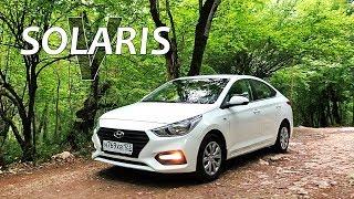 Hyundai Solaris 5. Мини-обзор | Самый дешевый авто Сочи