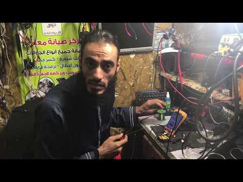 طريقة تصنيع CIC إعداد المهندس محمد ابراهيم حرب
