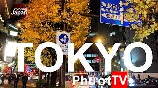 JAPAN ep.1 | The first day in Tokyo - Ngày đầu tiên đến Tokyo