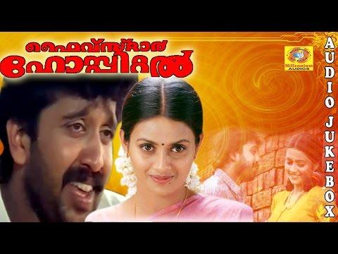 Evergreen Film Songs | Five Star Hospital | Malayalam Movie Songs | Melody Songs | Jukebox