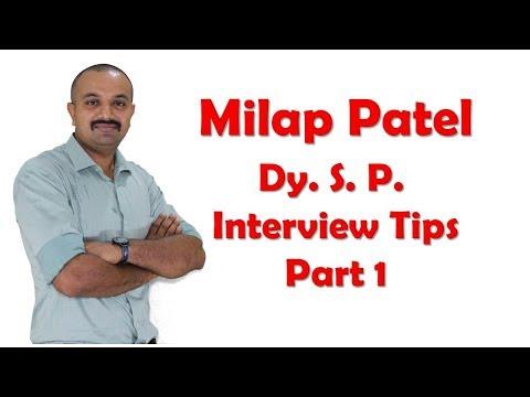 Milap Patel DySP Interview Tips Part 1