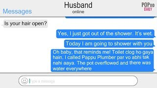 When Married People Text - POPxo