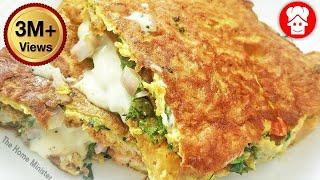 ऐसा ऑमलेट सैंडविच पहले कभी नहीं खाया होगा-नए तरीके का ब्रेड आमलेट-Omelette Sandwich-Anda/egg omellet