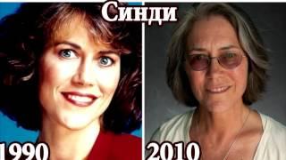 БЕВЕРЛИ   ХИЛЛЗ, 90210    АКТЕРЫ ТОГДА И СЕЙЧАС