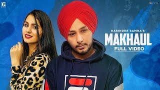 Makhaul (Harinder Samra) Mp3 Song Download