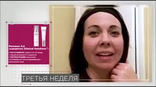 НОВИНКА Мэри Кэй ДЕРМАТОКОСМЕТИЧЕСКАЯ СИСТЕМА CLINICAL SOLUTIONS