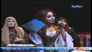 شهد الشمري واجمل شعر  في حفل لتكريم الفنانين العراقيين