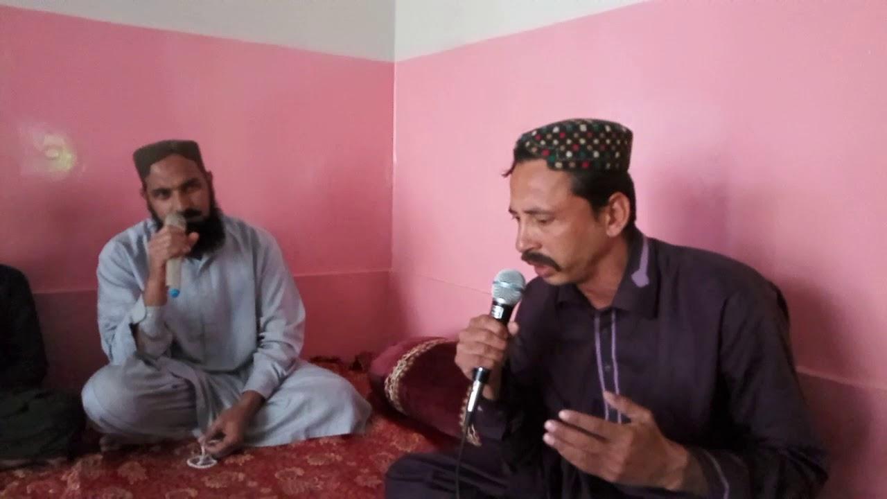 Hamd e bari tala   La illah a I'll Allah - YouTube
