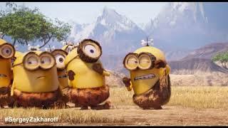 Приколы из мультфильма - Миньоны 2015 (прикол 2)