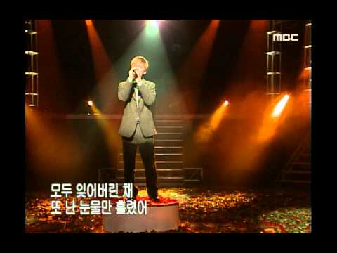 Lee Ki-chan - Love Has Left Again, 이기찬 - 또한번 사랑은 가고, Music Camp 20011103