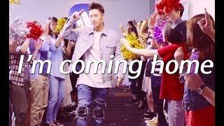 倒數1 天,歡迎#亞洲唱跳天王#潘瑋柏回家   你是從什麼時候開始,認識...