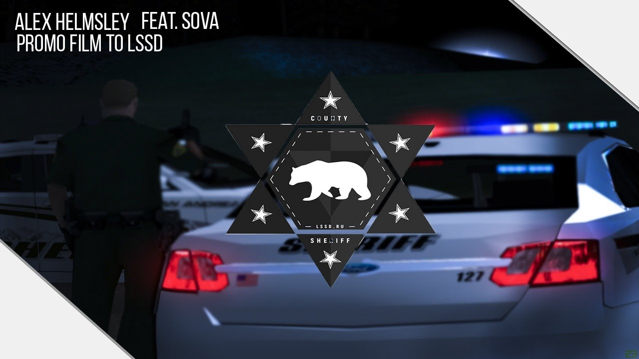 Gambit LSSD promo | Helmsley feat. Sova