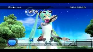 ★2 『火星のタルト』 初音ミク -Project DIVA- DT2nd 【EDIT・PERFECT】