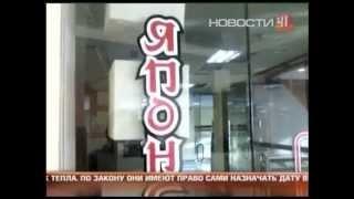 Массовое отравление роллами в Екатеринбурге(Обед в кафе японской кухни закончился больницей для 18 человек., 2013-09-30T16:54:02.000Z)