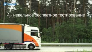 TimoCom лидер рынка среди европейских транспортных бирж