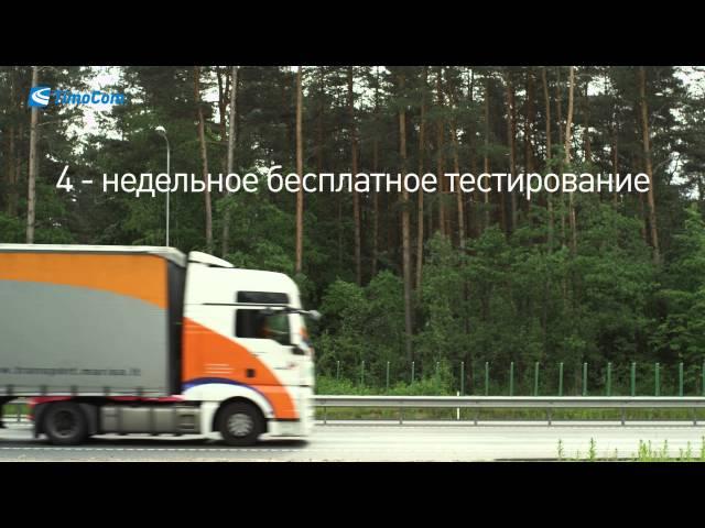 TimoCom - TC Truck&Cargo® – лидер рынка среди транспортных бирж Европы!