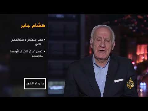 ما وراء الخبر- دلالات الرواية الرسمية بشأن حادثة الخزامى  - نشر قبل 9 ساعة