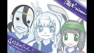 【ロケリ大会】チーム「海犬-Miken-」試合まとめ!【013】