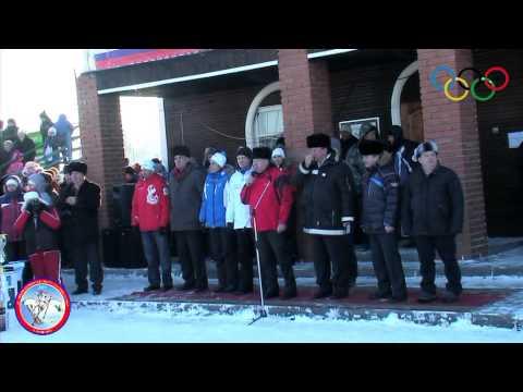 Открытие ХХХ зимней Олимпиады сельских спортсменов Алтая 2015 года