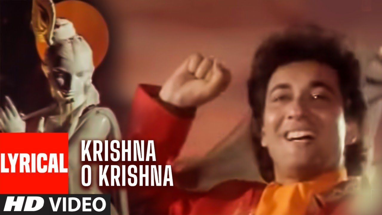 Krishna O Krishna Lyrical Video Song | Meera Ka Mohan | Anuradha Paudwal, Kumar Sanu