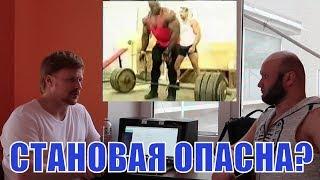 Доктор поясняет: Тяга Рони, В какой позе спать метод Бубновского, грыжа аппликаторе Кузнецова массаж