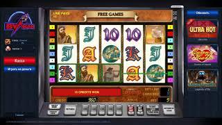 Игры в онлайн казино с выводом денег на киви