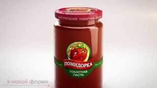 "Томатная паста ""Помидорка"""