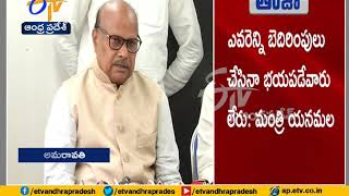 Jagan and His Family Has Criminal History | Ministers