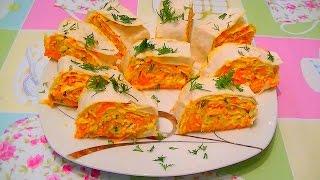Рулетики из лаваша с плавлеными сырками, морковью, чесночком