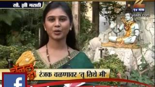 Zee24Taas: Channel Katta : Tu Tithe Me On Intresting Point