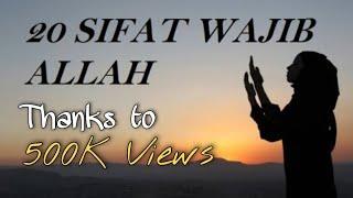 📖20 SIFAT WAJIB ALLAH Dan Artinya - Backsound Sholawat Nariyah | CMNCommunity