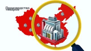 Доставка товаров из Китая под заказ оптом(, 2016-02-23T22:17:41.000Z)