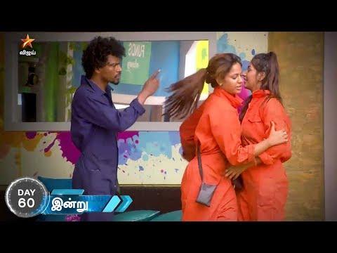 Bigg Boss Tamil 16th August 2018 Promo 1 | Vijay Tv Bigg Boss 2 Day 60 Latest Promo